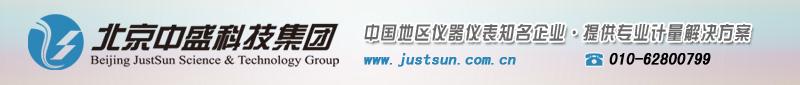 金沙网址网-广告