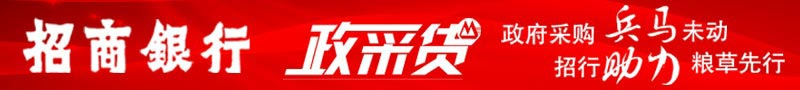 中国政府金沙网址网-广告