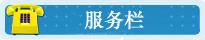 中国金沙网址澳门金沙网